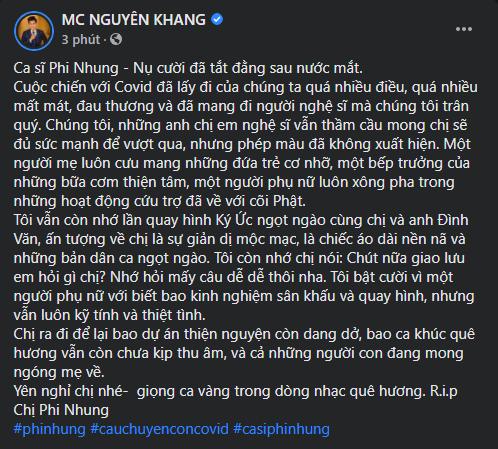dansaotiecthuongphinhung3.PNG/
